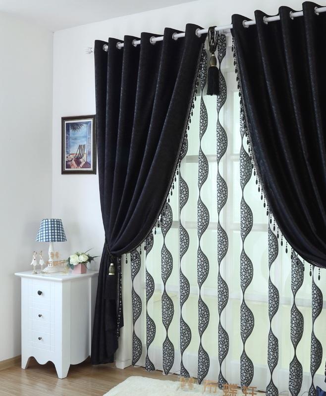 ev tekstili-çevre dostu-siyah-modern-ekranlar-bitmiş-ürün-yazı tipi-b-kör-b-yazı tipi-perde-yazı tipi